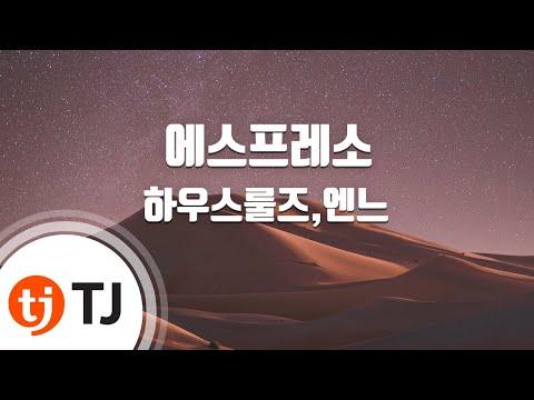 [TJ노래방] 에스프레소(Espresso) - 하우스룰즈,엔느 / TJ Karaoke