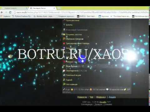 Обливион (2013) смотреть онлайн в хорошем качества HD 720p