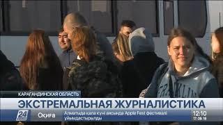 Выпуск новостей 12:00 от 17.09.2018