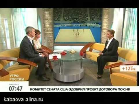 Доброе утро на телеканале Россия с Алиной Кабаевой