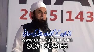 Repeat youtube video (SC#1509465) ''Insaan K Gunha Aur Allah Ki Maafi'' Molana Tariq Jameel