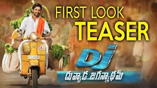 DJ Duvvada Jagannadham Official First Look Teaser | Allu Arjun | Pooja Hegde | Harish Shankar