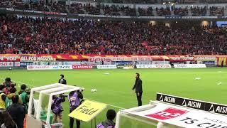 名古屋グランパス対川崎フロンターレの試合でケネディーの挨拶です!!