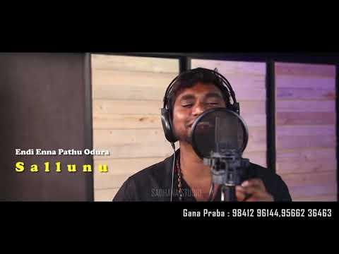 Gana Prabha jikina song..