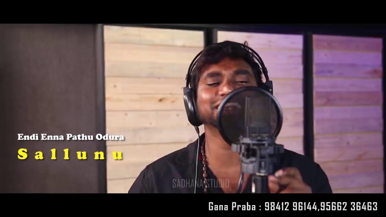Gana Prabha jikina song.. #1