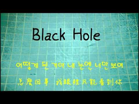 [繁中歌詞] SHINee - Black Hole