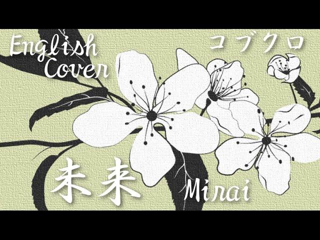 english-cover-rebecca-butler-watanabe