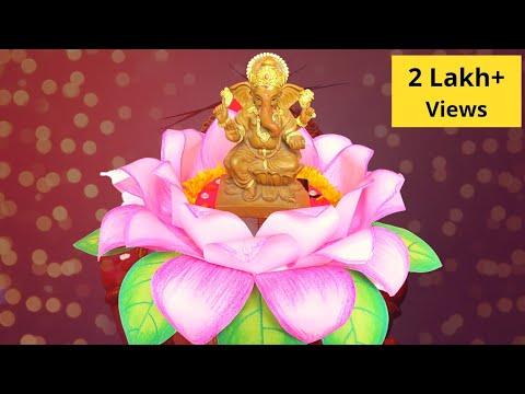 Ganpati decoration ideas 2018| Easy Eco friendly paper Lotus decoration|Ganesh singhasan