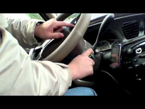 Ford Cruise Control Service Mode