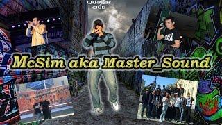 McSim aka MasterSound - Нам не быть вместе
