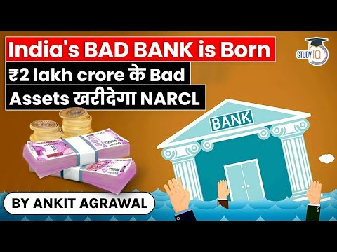 India's first ever Bad Bank announced by Finance Minister - NARCL to acquire Rs 2,00,000 crore NPAs