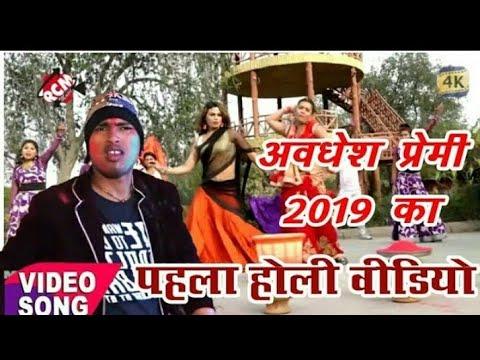 Dj Remix Mashup Song 2019 Bhojpuri ||  Awadhesh Premi  Holi Song No Voice Teg Awdhesh Premi New Holi