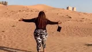 شاهد رقص لاضخم مؤخرة ترقص في رمال الصحراوية ❤️