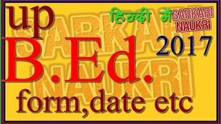 b ed form 2017 upbed apply online detail hindi