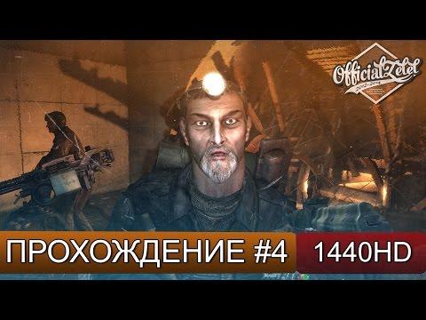 Квеструм квесты в реальности в Санкт Петербурге