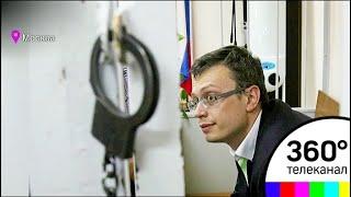 Суд огласит приговор экс-замначальника столичного главка СК Никандрову по делу о взятке