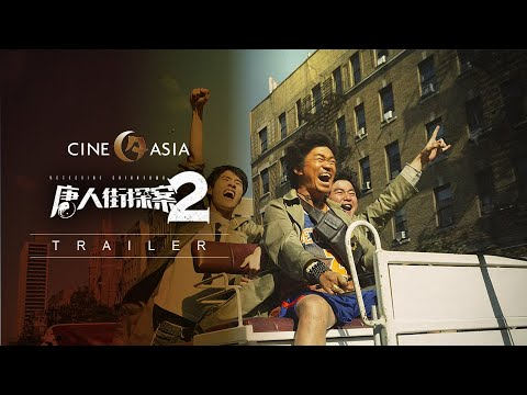 Detective Chinatown 2 trailer   OUT IN THE UK 16 FEBRUARY