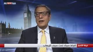 أقباط سيناء تحت سيف الإرهاب