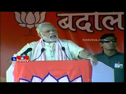 PM Narendra Modi Speech Highlights in Bihar Elections Campaign | HMTV
