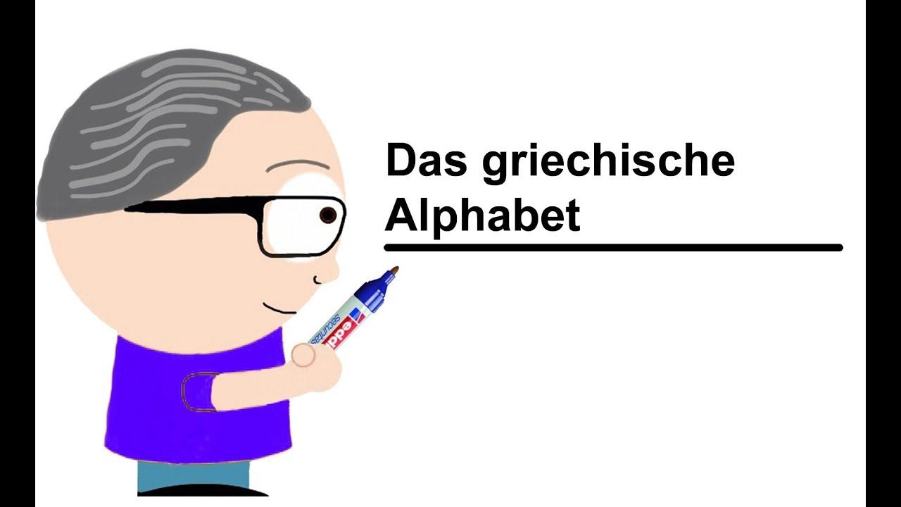 Das griechische Alphabet - YouTube