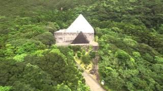 新島村博物館
