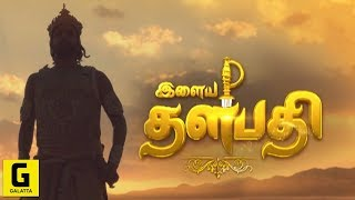 Actor Vijay – Bahubali Producer's Next Move