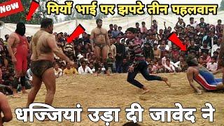 थप्पड़ से जावेद गनी का स्वागत, फ़िर लिया बदला,javed gani pahalawan kusti,
