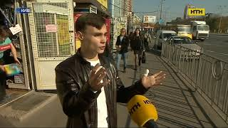 У Києві диспетчер маршрутки жорстоко побив дитину-інваліда