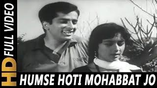 Humse Hoti Mohabbat Jo Tumko   Asha Bhosle, Mukesh   Mohabbat Isko Kahete Hain Songs   Shashi Kapoor