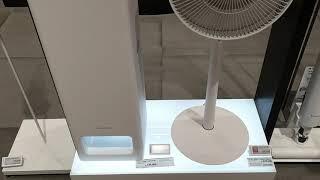 [device]발뮤다 선풍기