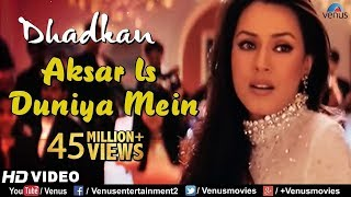 Aksar Is Duniya Mein -HD VIDEO SONG | Suniel Shetty & Mahima Choudhary | Dhadkan | Bollywood Song