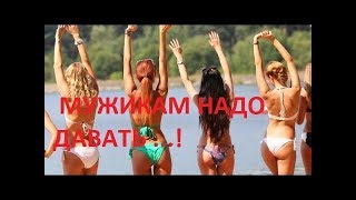 'Про любовь' КОМЕДИЯ  лучшие фильмы   русские мелодрамы   комедии ..!
