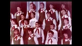 """Ю. Буцко """"Военная песня"""", стихи В. Маяковского (из кантаты """"Мы носим имя Ленина"""")"""
