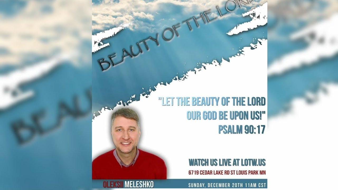 The Beauty Of The Lord | Oleksii Meleshko 12.20.20