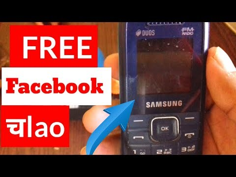 Surf Facebook Free ,100% Working With Proof, Facebook On Keypad Phone,
