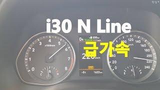 현대 i30 N Line 급가속(2019 Hyundai i30 N Line Acceleration) - 2018.12.08