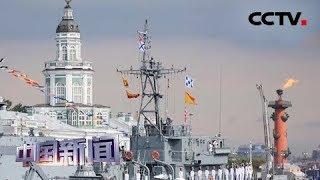 [中国新闻] 媒体焦点 伊朗和俄罗斯愈走愈近 俄媒:俄伊军事合作迎来新契机 | CCTV中文国际