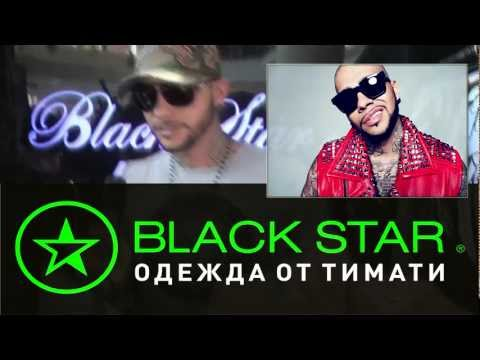 Новый магазин BLACK STAR г. Волгоград ТЦ ВОРОШИЛОВСКИЙ