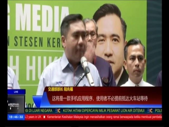 RAC Biaya RM30 Juta Bina Stesen Keretapi Abdullah Hukum | Bernama News Channel | Chinese