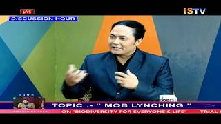"""8 PM DISCUSSION HOUR TOPIC :- """"MOB LYNCHING"""" 17th SEPTEMBER 2018 / LIVE"""