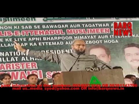 BARQ NEWS..SPEECH OF AIMIM SUPREMO ASADUDDIN OWAISI AT NAGPADA MUMBAI 1ST JAN 2017