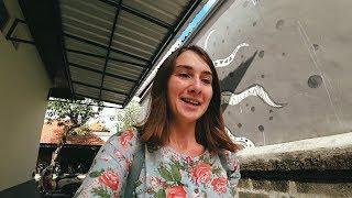 Влог: Мой день на Бали. Сумка из ротанга. Что в холодильнике? Ужин на вилле у друзей. 