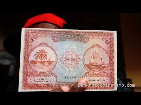 Maldives oldest withdrawn Banknotes