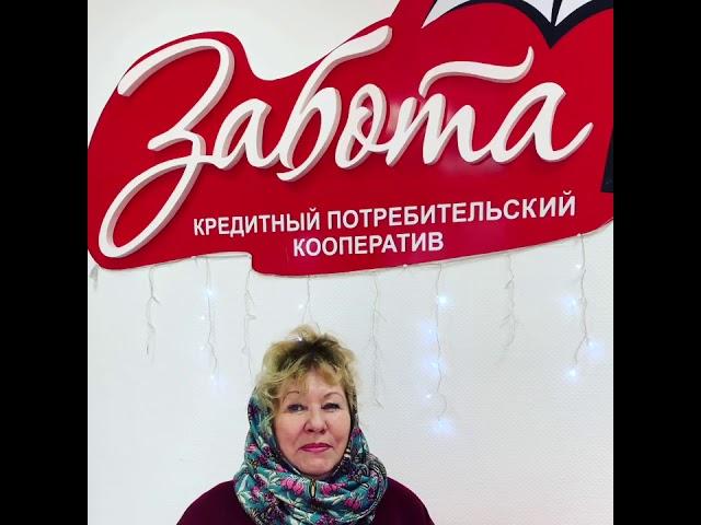Отзыв от Екатерины Вениаминовны