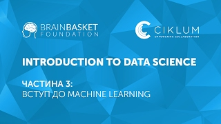 Вступ до Machine Learning