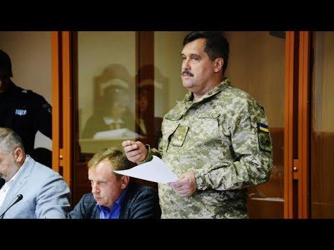 Громадське ТБ Дніпро: Справа Іл-76: апеляція генерала Назарова