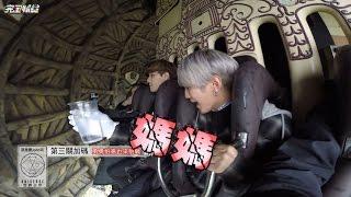 【啊!!!Q口Q】UNIVERSE世界少年前進六福村 闖三關一點都不怕...嗎?