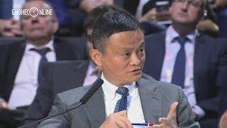Джек Ма: «Интернет станет важнее, чем нефть уже через 30 лет»