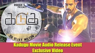 Kadugu Movie Audio Release Event-Exclusive Video