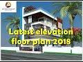 Latest elevation floor plan 2018 | best Indian house design
